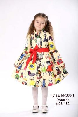Сбор заказов. Сногшибательные, стильные, яркие, нарядные, эксклюзивные Эльфы. Новая очаровательная коллекция плащей и