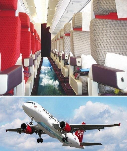 Самолёт с прозрачным полом