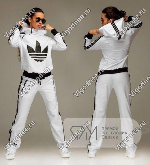 Выгоднее не бывает! Клевые теплые спортивные костюмы по супер ценам от 780 руб. Мужские спорт.брюки 313 руб. Молодежные шапки 350 руб. Копии брендов-2.