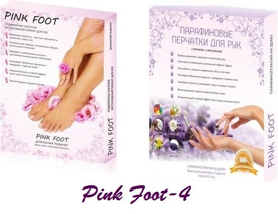 Рink Fооt-4. Удобные процедуры красоты для занятых девушек! Педикюрные носочки, парафиновые и гелевые перчатки, гидрогелевая маска для лица. И та самая сыворотка для роста волос!