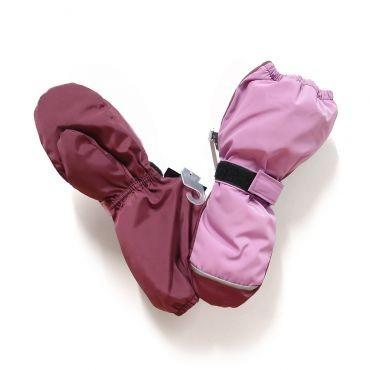 Сбор заказов. Шапки-ушанки с мехом для детей от 1 года до 18 лет. Краги по 270р от 1 года до 8 лет. Распродажа. Цены от 200р. Новинка - зверошакпи. Выкуп 1