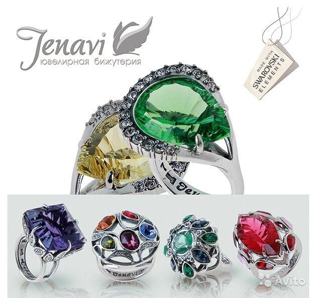 Сбор заказов. Волшебная ювелирная бижутерия премиум-класса Jenavi - 9. Цены в 3 раза ниже розницы. Все ЦР