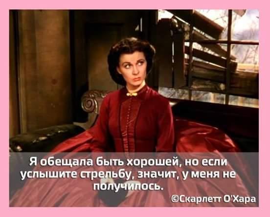 Женщина, которая считает, что наполнить ее жизнь смыслом может только мужчина, не пробовала работать...