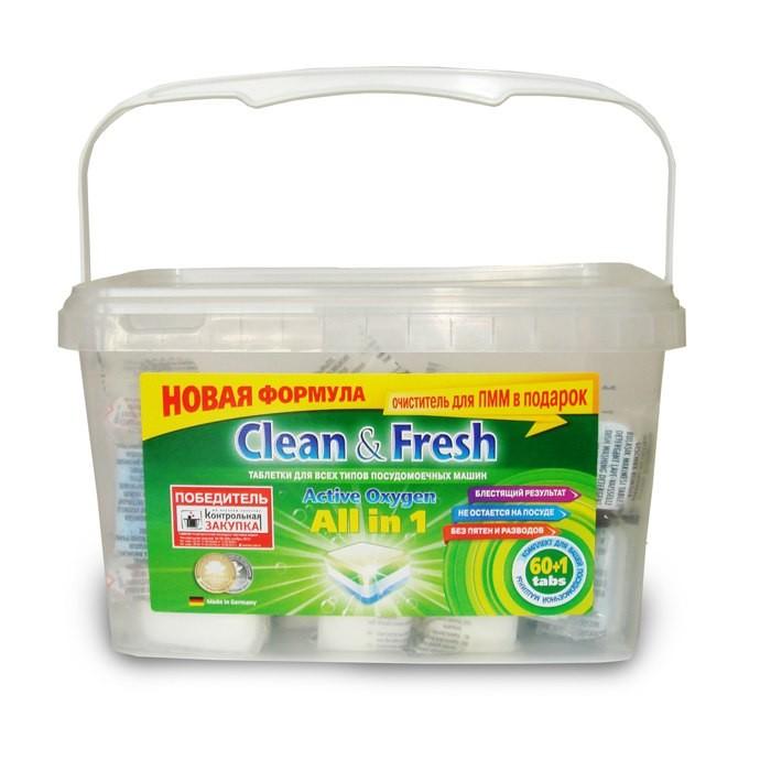 Clean&Fresh кто пробовал- тот знает. Таблетки, соль, порошки, очистители для посудомоечных и стиральных машин и др