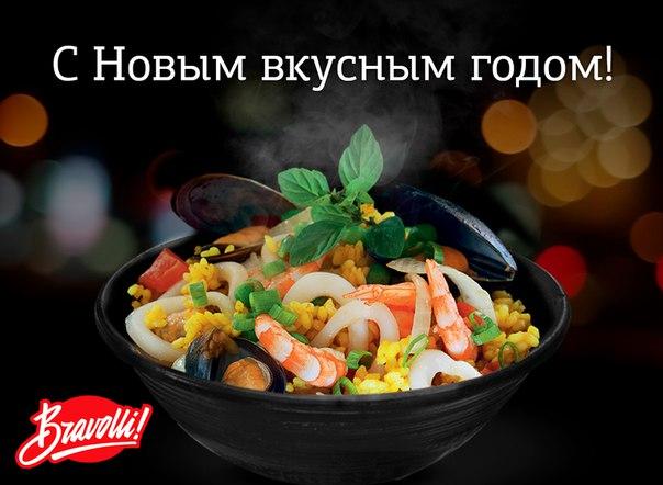 Сбор заказов. С крупами Ярмарка вся кухня мира будет у вас на столе. Основа для простых и необычных блюд. Выкуп 18