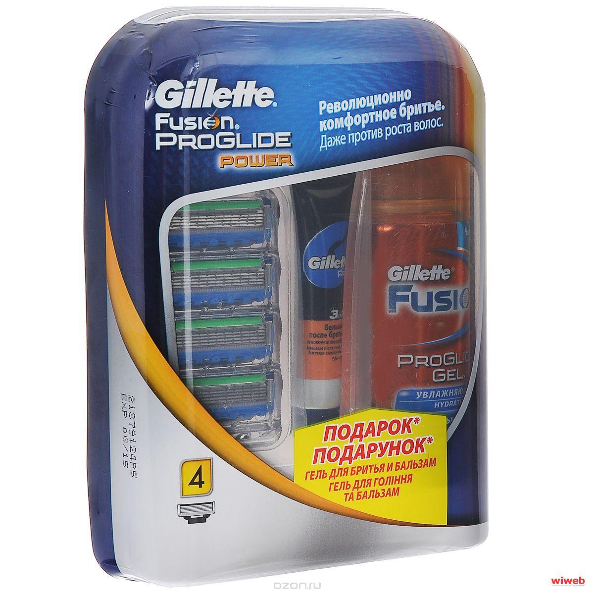 Сбор заказов. Спец предложение от Procter&Gamble на Gillette наборы. Оригинал. Экспресс