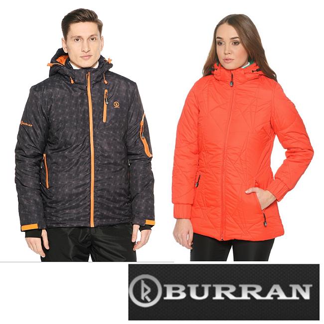 Новая закупка! Вurrаn - удобная, долговечная, теплая одежда для активной зимы! Пуховики, куртки, брюки, шапки, перчатки. В два раза дешевле розницы! Без рядов.