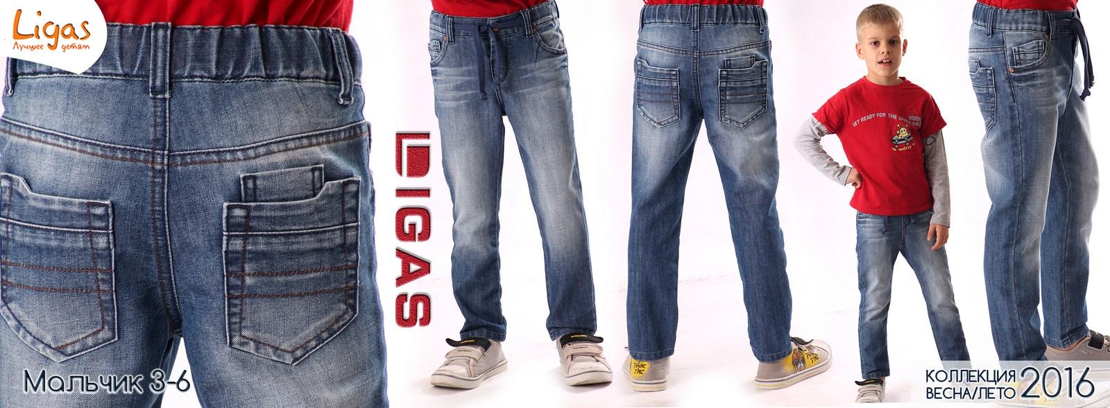Сбор заказов-14. Распродажа коллекции прошлого года детской джинсовой и вельветовой одежды ТМ Ligas, Fabex, Republik