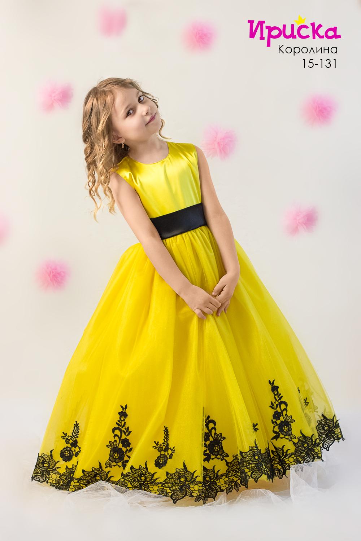 Платья из сказки для наших любимых дочек. Швейная фабрика Ириска. Наряд для юной принцессы на 8 марта! Выкуп 2