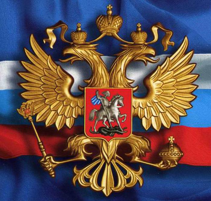 Национальный символ.