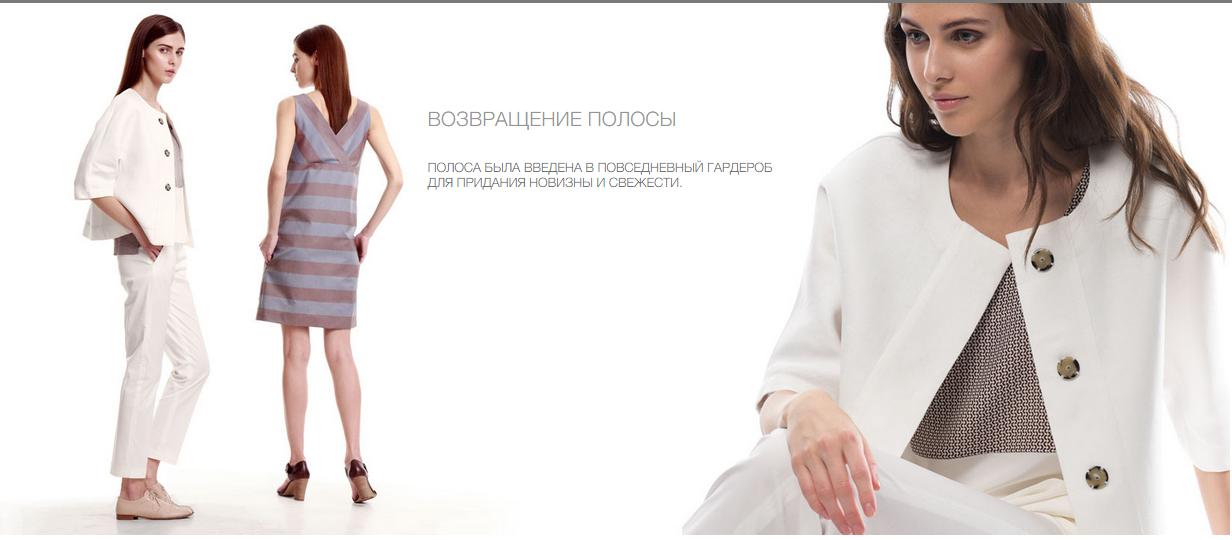 Сбор заказов-6. СС-2016-Ты самая стильная у кого dress code-Блузы,юбки,брюки.трикотаж.-Итальянские