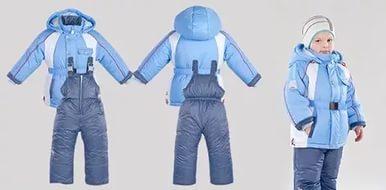Сбор заказов. Распродажа верхней одежды ТМ Evolution для детей от 0 до 8 лет: жилеты, комбинезоны, костюмы, куртки