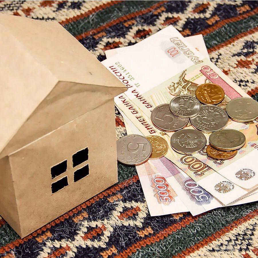 Как продать квартиру под залогом?