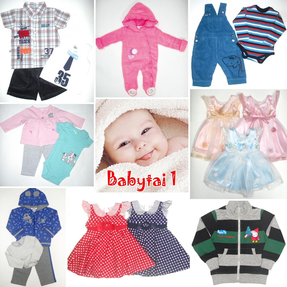 Сбор заказов. Babytai - большой выбор детской одежды от 0 и старше. Утепленные костюмы для малышей. Праздничные платья. Распродажа: все по 200, 300, 400 рублей. Выкуп 1