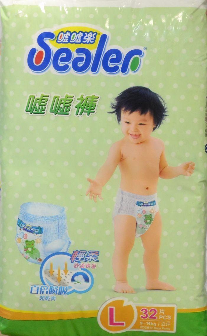 Сбор заказов. Тайваньские подгузники Sealer и Prokids. Трусики в продаже. Выкуп 41