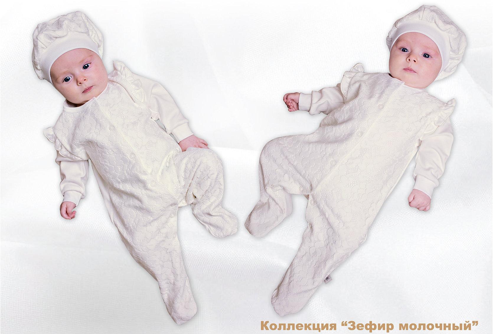 Сбор заказов. Одежда для малышей от рождения до 2-х лет производства (TM) Зиронька. Яркая, красивая, стильная авторская одежда для детей, высокого качества и по супер конкурентноспособной цене! Без рядов!