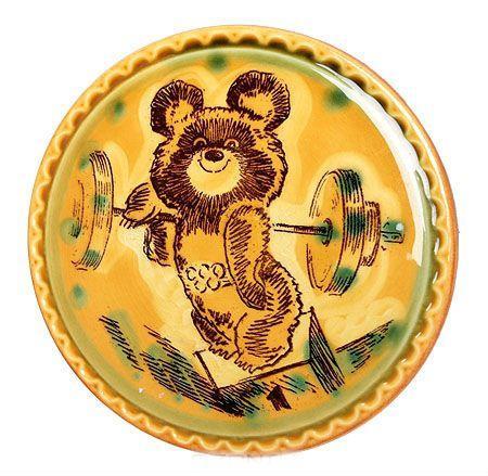 Куплю панно керамические с мишкой олимпиады 80.