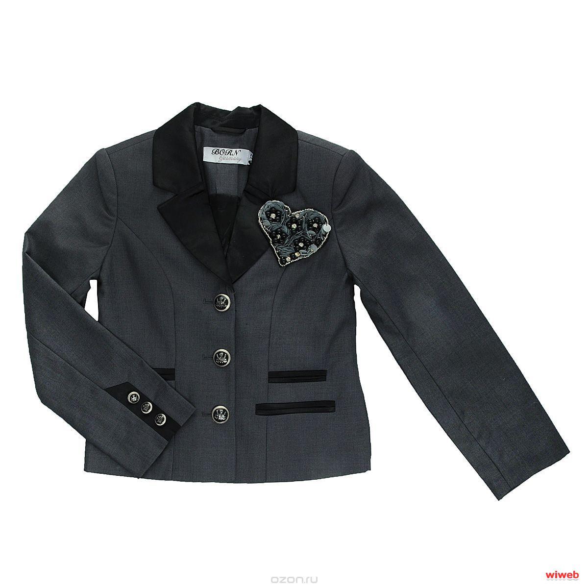 Сбор заказов. Вау! Скидки 50%! Распродажа школьной коллекции от Born-8! Цены в клочья! Пиджаки, костюмы, блузки, юбки