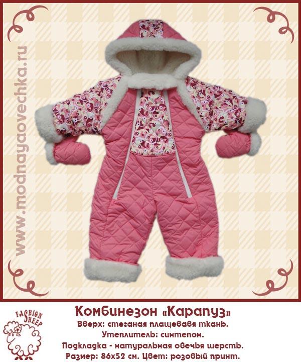 Сбор заказов. Изделия из шерсти, льна, хлопка (носочки, жилеты, одеяла, пледы, обувь, детская одежда, комбинезоны на