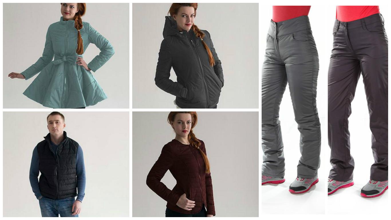 Сбор заказов. Магазин теплых брюк. 9 расцветок. Демисезонные брюки из водоотталкивающей ткани: детские, женские и мужские. Зимние модели на синтепоне. Женские 40-70р-р. Мужские до 70 р-р, рост от детских до 280 см. Куртки, жилеты, комплекты.