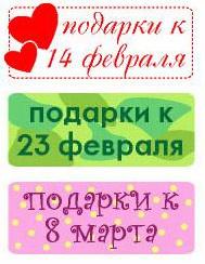 Сбор заказов. Хобби-наборы для творческих детей от 3 до 105 лет. Российский производитель! Новинки - 1/2016