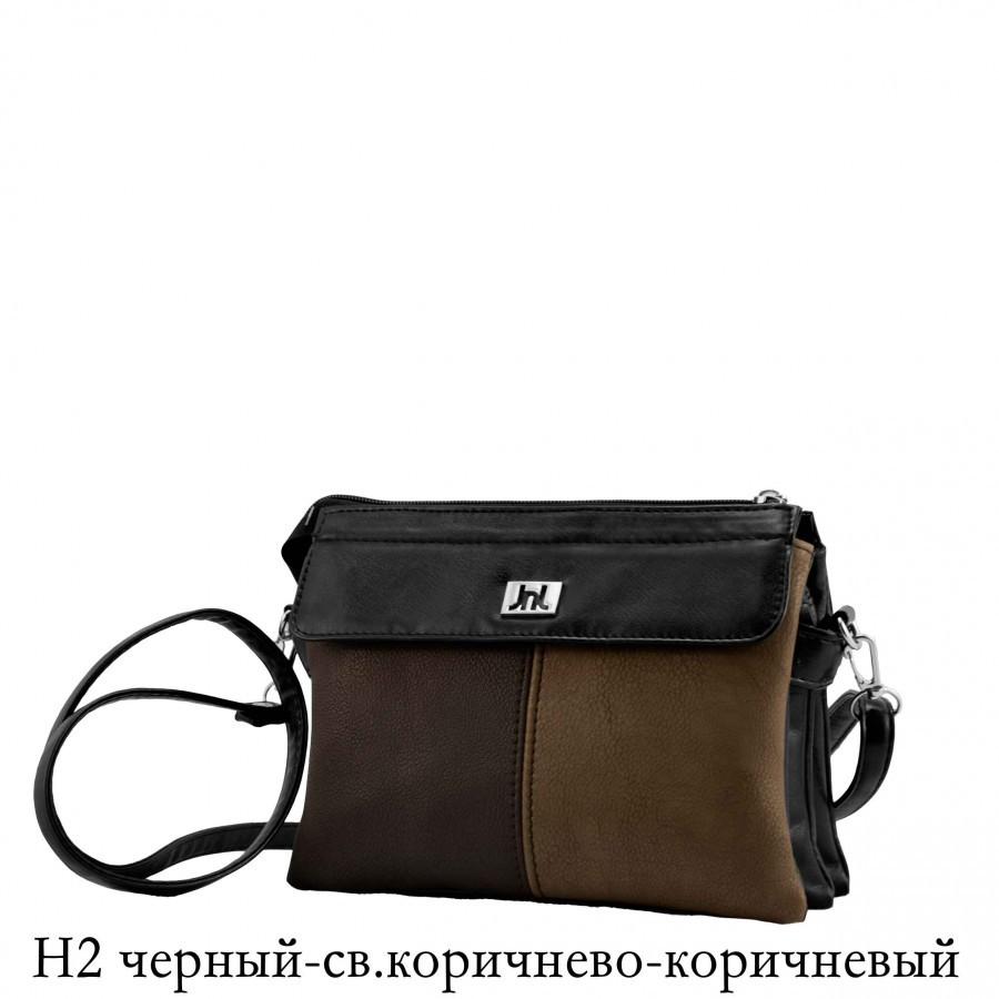 Распродажа сумочек Janelli!Про-во Санкт Петербург!Качество, проверенное временем!Цены от 190р!20