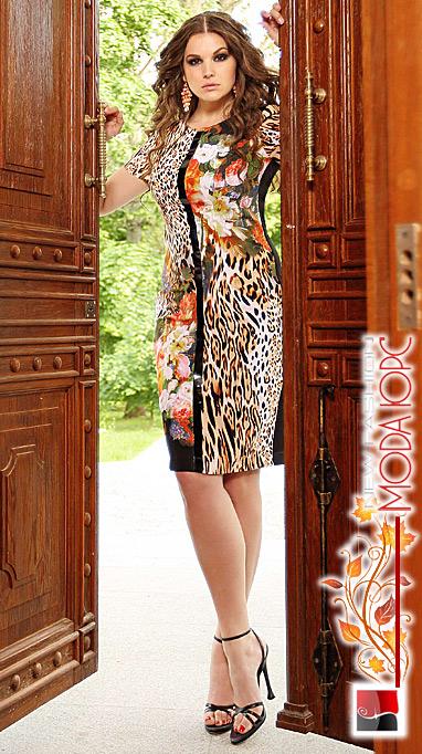 Сбор заказов. Костюмы и платья Мода-Юрс - для обольстительных, женственных и просто красивых дам. Акция - В С Е по 1550