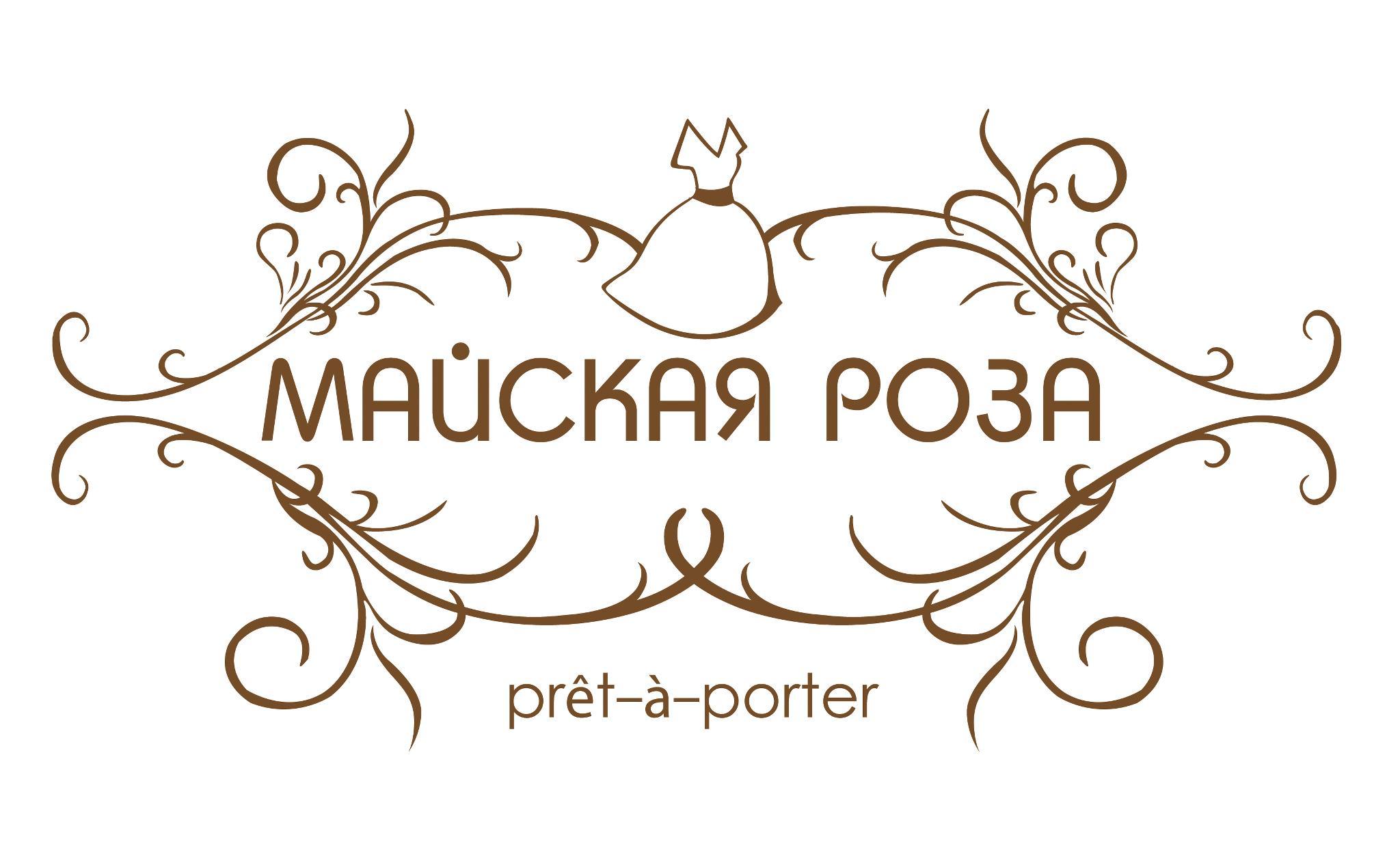 Mayskaya roza - женственная одежда в романтическом ретро-стиле