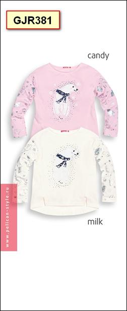 Сбор заказов.Детский трикотаж Pelican.Очень красивые пижамы, костюмчики, нижний трикотаж.А так же женский