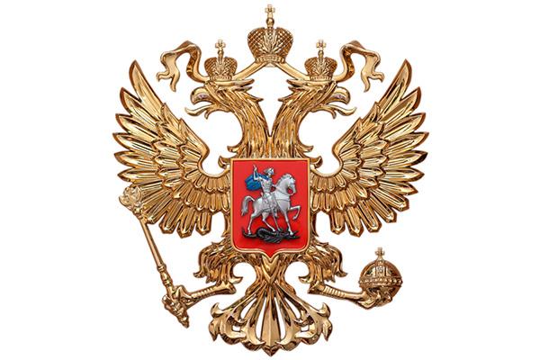 Традиционные ценности признаны вопросом национальной безопасности РФ