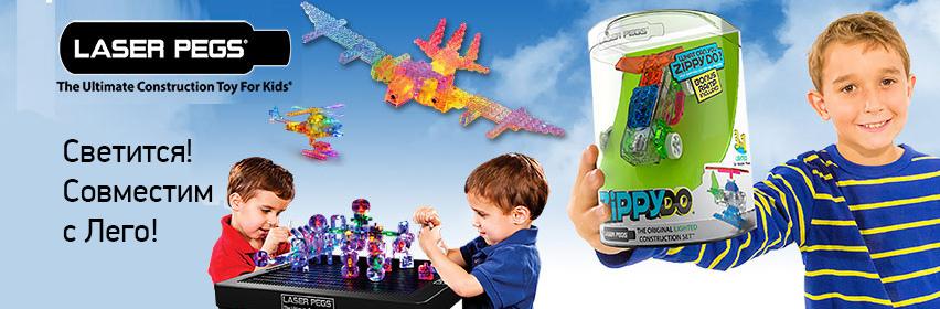 Уникальные подарки для современных детей: светящийся конструктор Lаser Pеgs, живые 3d раскраски - сказки, игры, тетради