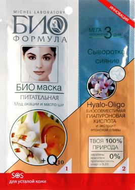 Сбор заказов. Косметика по рецептам французских и японских косметологов. Гиалуроновая кислота для идеальной кожи лица, spa-маски для шикарных волос и Жиросжигающая программа для идеального тела.