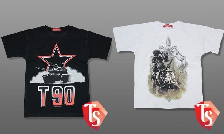 ТееnStone-2, одежда для крутых школьников! Футболки и лонгсливы к дню Защитника Отечества! А так же футболки с неоновыми и солнцеактивными картинками, брюки, толстовки, лонгсливы для девочек и мальчиков до 164р-ра. Детям очень нравятся!