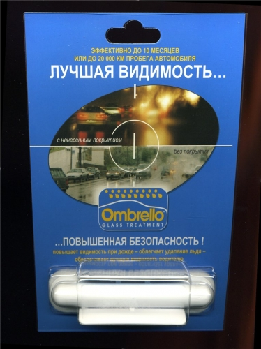 Сбор заказов. Нано-покрытие защита лобового стекла Vision comfort, защищающее автостекло от дождевых капель, жидкой грязи, снега, обледенения и органических останков насекомых. Антизапотеватель