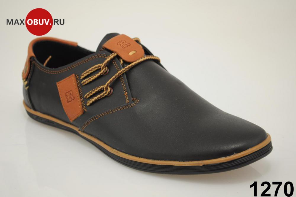 Сбор заказов.Max оbuv обувь от производителя .Ликвидация.Экспресс сбор 5.Без рядов