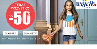 Сбор заказов. Большая ликвидация детской коллекционной одежды Wojcik. Новое наличие. Скидки до 70%