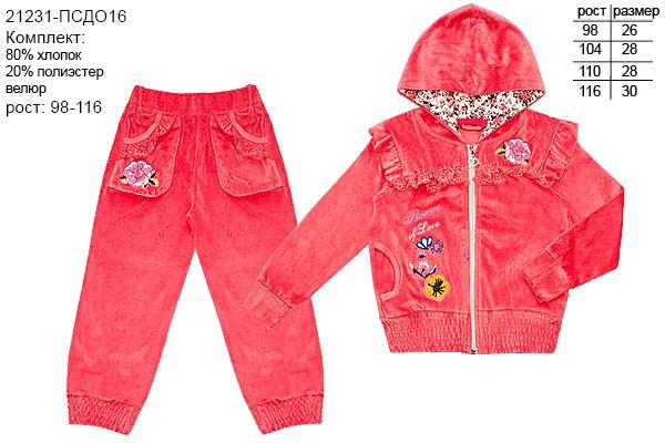 Сбор заказов. Экспресс 4 дня! Нарядная и повседневная одежда для детей с 2 до 14 лет от ТМ Радуга-дети. Есть