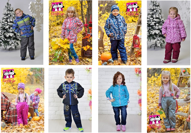 Сбор заказов. Верхняя одежда российского производителя Kidsstyle для детей 1 года до 13 лет. Без рядов. Комбинезоны