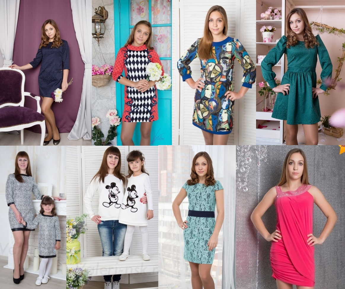 Для самых стильных и модных - 10! Нарядные и повседневные платья. Коллекция в стиле family look (семейном стиле) - для девочек и их мам. Школа. Без рядов!
