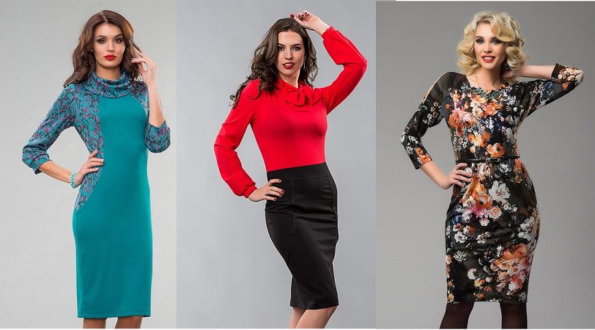Стильные платья, блузы и юбки от Be-Cara! Красивые и актуальные по приятным ценам. Есть распродажа