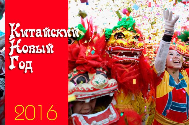 С 20 января по 23 февраля в Китае Новый год, заказы они не принимают.