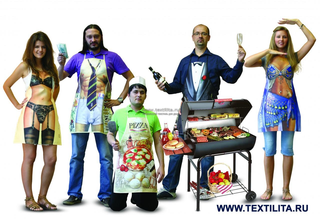 Сбор заказов. Фартуки с приколом для взрослых и детей, а также трусы, футболки и чехлы для автомобилей с приколом отличного качества (Италия)
