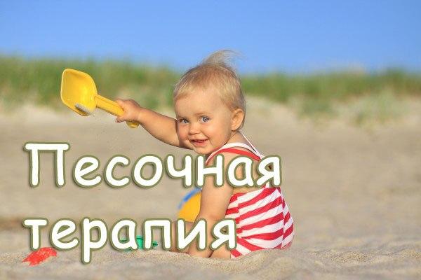 Приглашаю в закупку Кинетического песка!!! Дети в восторге)