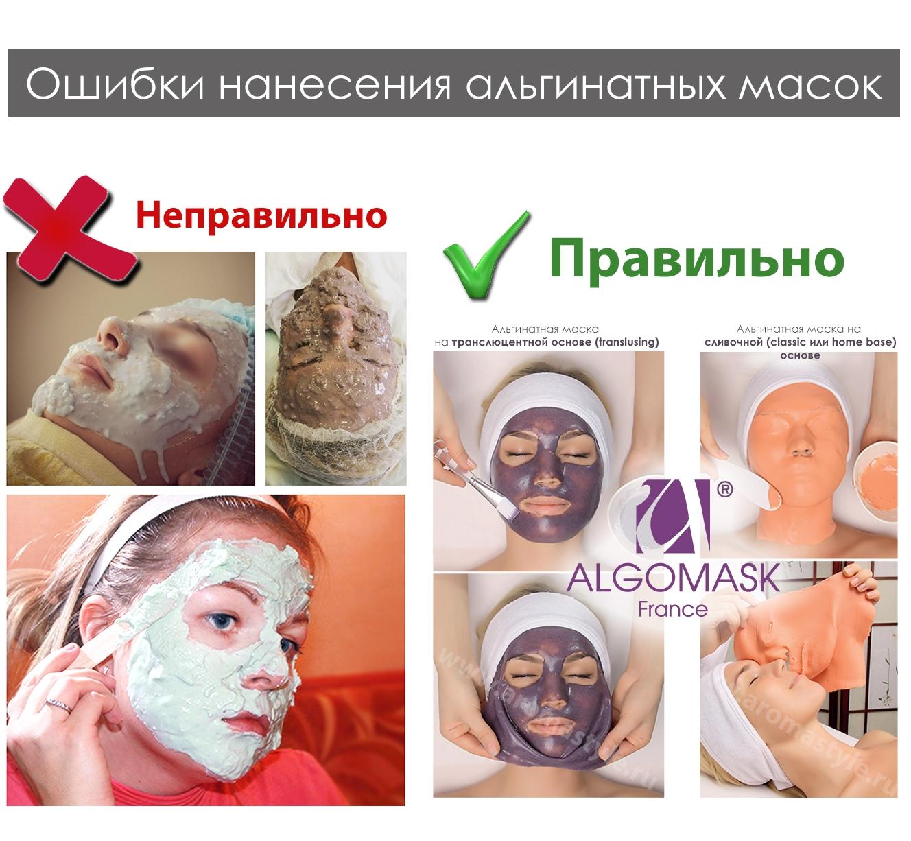 Арома-Стайл-20. Базовые и эфирные масла, цветочные тоники, альгинатные маски, химические пилинги, пептиды, стволовые клетки, низкомолекулярная гиалуроновая кислота, мезороллеры. Наука на охране Вашей красоты!