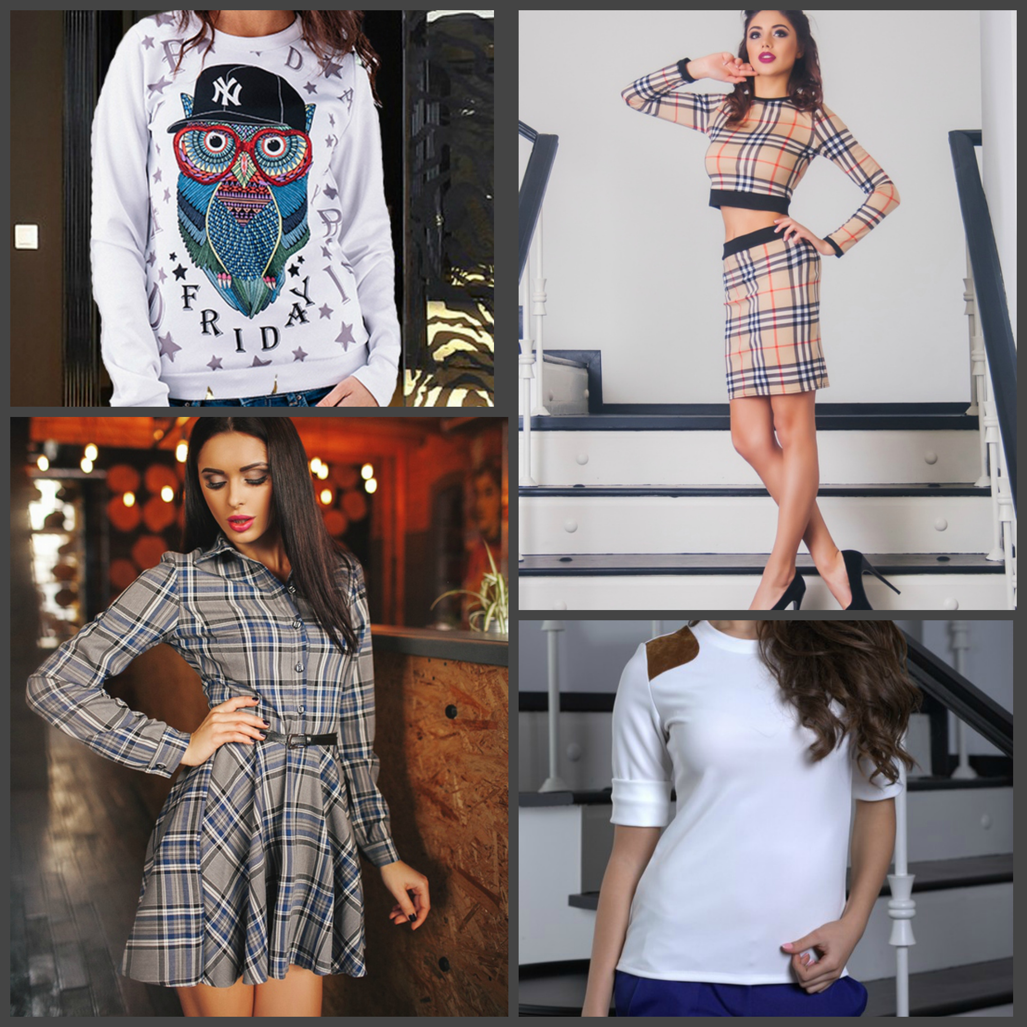 НОВИНКИ: блузки, свитшоты, платья!