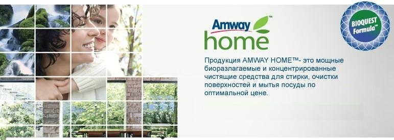 Несколько фоток об экономичности продукции АМВЕЙ