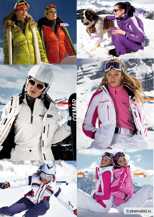 Сбор заказов. Распродажа горнолыжной одежды самых популярных европейских марок! Цены 2014 года! Без рядов!