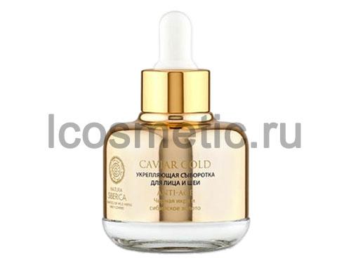 ���� �������. ����� �� ����� Natura Siberica Caviar - ��� �� 350�. Organic Therapy - ����� ����� ����������� ������������ ��������� �� ������������� ������ �������� � �������� ������� ������ �� ��������� �����