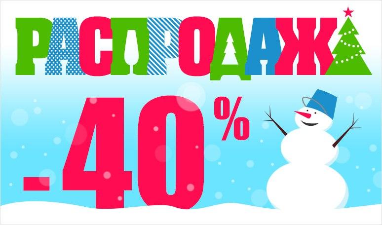 Сбор заказов. Детская одежда Озорники.Распродажа -40% на зимнюю верхнюю одежду. Без рядов. Выкуп-30. Только 3 дня