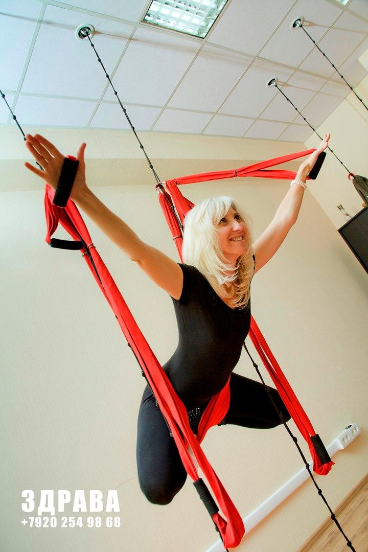 Успех занятий в ваших руках - воздушная йога в Нижнем Новгороде